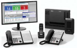 nec-sl100-phone-system